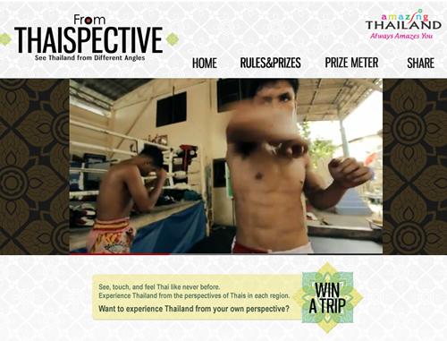 タイ国政府観光庁(TAT)のFacebookキャンペーン