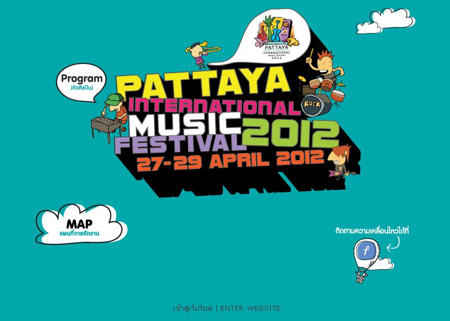 パタヤ国際音楽祭(ミュージックフェスティバル)2013 の公式サイト