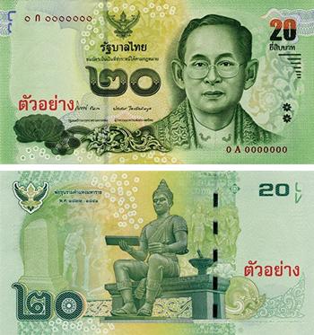 新20バーツ紙幣の表・裏