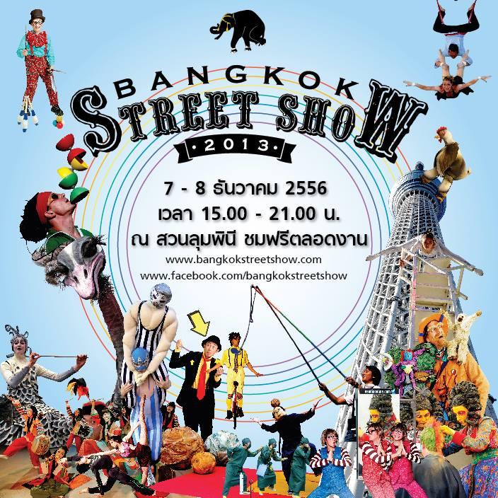 バンコク・ストリートショーのポスター