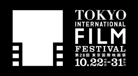 第28回東京国際映画祭
