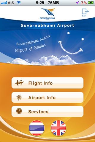 アプリ「Suvarnabhumi Airport」の画面