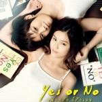 ジェリーフィッシュの恋のポスター4