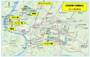 反政府勢力活動拠点 - 2014円3月3日