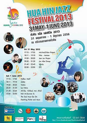 ホアヒン・ジャズ・フェスティバル2013 5月31日・6月1日に開催