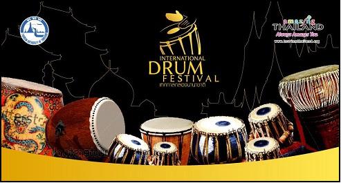 世界各国のドラム(太鼓)が集う国際ドラム・フェスティバル
