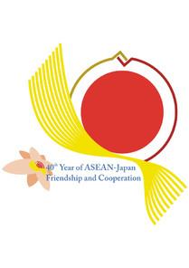 タイと日本の文化に出会える「日・タイ・カルチャー・フェア」@京都