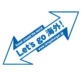 第8回Let's go 海外!2013にタイ政府観光庁も出展!