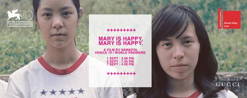 新感覚タイ映画「マリー・イズ・ハッピー」@第26回東京国際映画祭