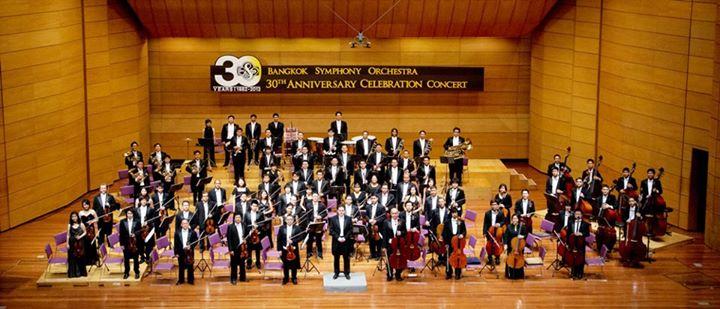 バンコク・シンフォニー・オーケストラによる無料野外コンサート「コンサート・イン・ザ・パーク」