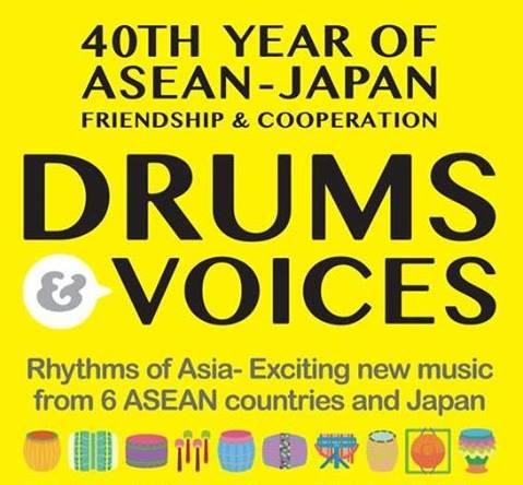 アセアン・日本「ドラムス&ヴォイセズ」コンサート@バンコク&東京