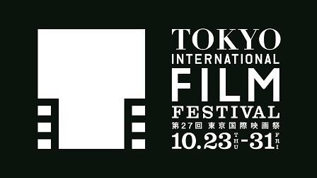 今年はタイ映画に注目する「第27回東京国際映画祭」