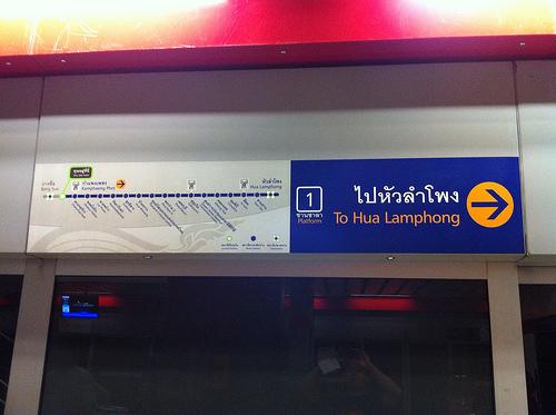 2015年1月からバンコクの地下鉄と路線バスの運賃が値上げ
