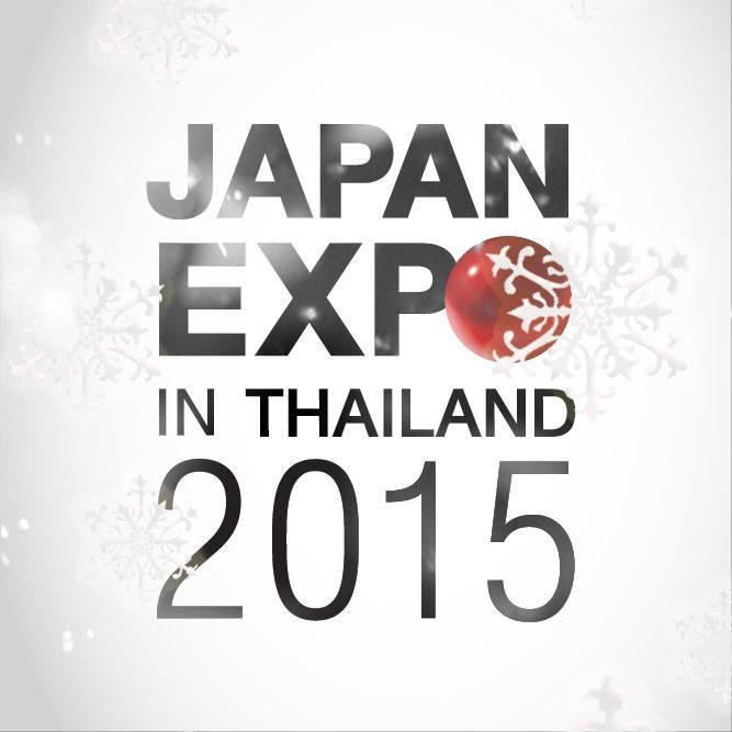 ジャパン・エキスポ in タイランド2015 / 2015年2月6日(金)~8日(日)
