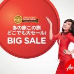 エアアジア「BIG SALE」セール 成田/関空〜バンコク線が片道12,900円から!