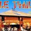 海水浴場のメッカ、由比ガ浜に今年も「リトルタイランド2015」が開催!