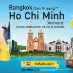 ノックエアが2015年10月1日からバンコク⇔ホーチミン線に就航