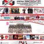 延期となっていた「ジャパンエキスポ タイランド」が2016年1月22日(金)~24日(日)に開催!