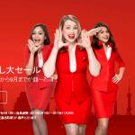 エアアジア「売り尽くし大セール!」大阪からバンコクまで片道総額9,900円から!