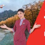 格安航空会社のタイ・ライオン・エアが全路線が10%OFFとなる「LET THE JOURNEY BEGIN」セールを実施!