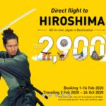 ノックエア「Direct flight to HIROSHIMA」セール、バンコクまで片道2,900バーツから!